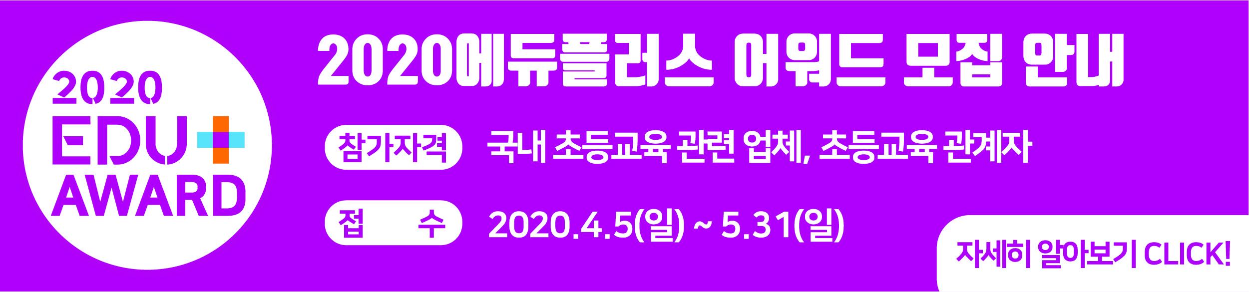 seoul_di_banner.jpg