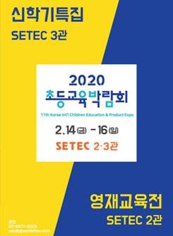 poster_2020dual.jpg